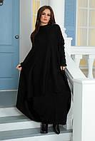 Женский костюм пончо и юбка черный