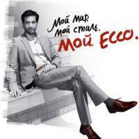 ECCO для мужчин