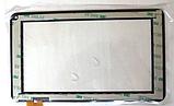 Тачскрін для Cube U25GT, U26GT тип 2, фото 3