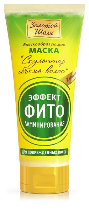 Золотой Шелк маска д/волос эффект фитоламинирования 200мл