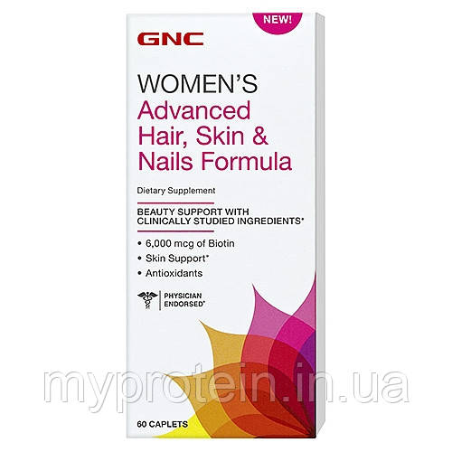 Женские витамины для волос,ногтей, кожи Women's Advanced Hair, Skin & Nails Formula (60 caplets)