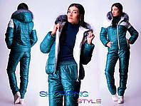 Зимний женский спортивный костюм (р.42-44)