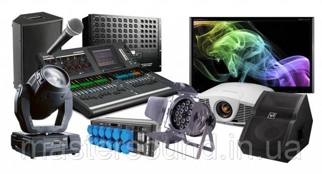 профессиональное световое и звуковое оборудование