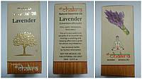 Эфирное масло Лаванда, Essential Oil Lavender, 10мл, фото 1