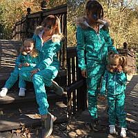 Женский и детский теплый костюм