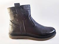 Кожаные мужские удобные черные зимние ботинки, сапоги Kantsedal
