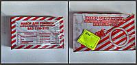 Ремкомплект  катализатора ВАЗ 2110, 2111,2112 ,  2112-1206057-01, Киев