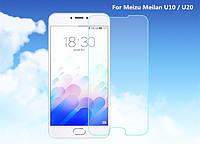 Защитное стекло для Meizu U10