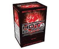 Предтренировочный комплекс Hot Blood 3.0 (25*20 g )