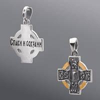 Подвеска - крест православный из серебра 925* с золотом