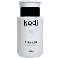 Жидкость для снятия гель лака Kodi Tips Off 160 мл