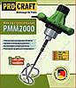 Миксер Procraft РММ-2000, фото 3