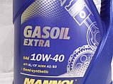 Масло 10W40 полусинтетика MANNOL GasOil Extra SL 4л, фото 3
