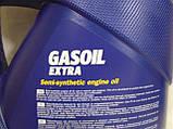 Масло 10W40 полусинтетика MANNOL GasOil Extra SL 4л, фото 4