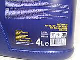 Масло 10W40 полусинтетика MANNOL GasOil Extra SL 4л, фото 5