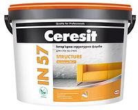 CERESIT IN 57 STRUCTURE Интерьерная структурная краска 10 л