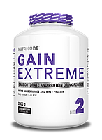 Nutricore Gain Extreme 2000g