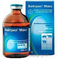 Антибиотики иньекционные