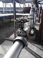 Установка арматуры + поставка трубопроводной арматуры