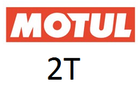 Масло MOTUL для 2-х тактных двигателей