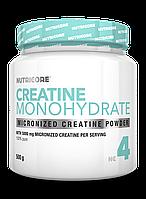 Nutricore Creatine Monohydrate 500g