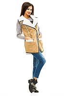 Шикарная бежевая жилетка с карманами на змейке, натуральная овчина. Арт-8797/74