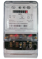 Счетчик электроэнергии СТК1-10.К62I0St 220В, (5-60)А однофазный однотарифный