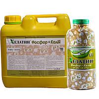 Хелатин Фосфор-Калий 10 л