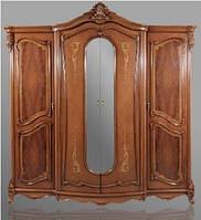 Шкаф 3-х дверный Кармен 8687 (Karmen)