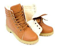 Стильные ботинки CAMEL