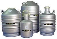 Сосуд Дьюара новый 30 литров