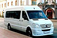 Аренда микроавтобуса Донецк
