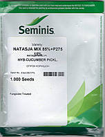 Огурец Наташа Микс F1 (Natasja Mix F1), 1000 семян Seminis