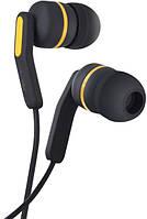 Наушники ERGO VT-109 Yellow