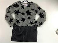 Платье комбинированное для девочек  в принт звёзды