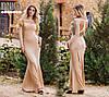 Платье длинное, ат607 ДГ