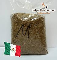 Кофе на развес МЕКСИКА (аналог Якобс Монарх) 0.5 кг