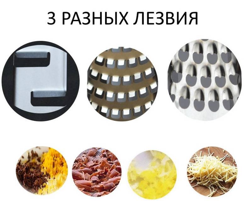 Комплект терок из нержавеющей стали 3шт. подходит для лимона, шоколада, чеснока, имбиря, огурцов, сыра и т.д.