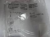 Разъём электрический- LEITUNGSDOSE 3P Z4 M SW SPEZ, фото 3