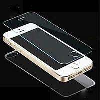 Защитное стекло двухстороннее для iPhone 5 5S SE, фото 1