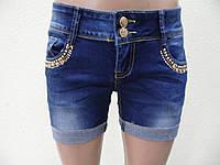 Шорты джинсовые М6123