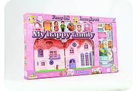 Игрушечный домик «Моя счастливая семья» (свет, звук, мебель, фигурки людей)