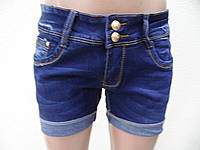 Шорты джинсовые М6112