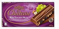 Немецкий шоколад Chateau Rum Trauben Nuss, молочный с ромом, изюмом и фундуком, 200г.