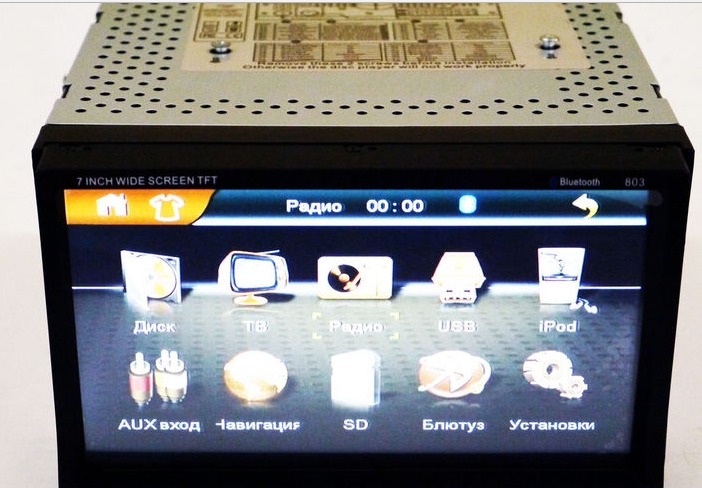 Автомагнитола 2DIN Pioneer PI-803 GPS ТV DVD  - Интернет Магазин DIK в Киеве