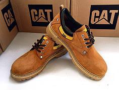 Мужские ботинки Caterpillar CAT низкие рыжие топ реплика