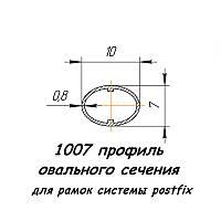 1007 профиль алюминиевый, анод серебро