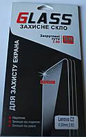 Защитное стекло для Lenovo C2 0,33мм 9H 2.5D