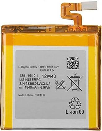 Аккумулятор для Sony Xperia T, Xperia Ion, LT28, LT30 оригинальный, батарея LIS1485ERPC, 1251-9510, фото 2