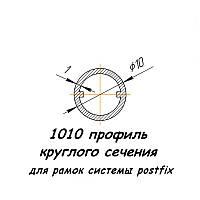 1010 профиль алюминиевый, анод серебро